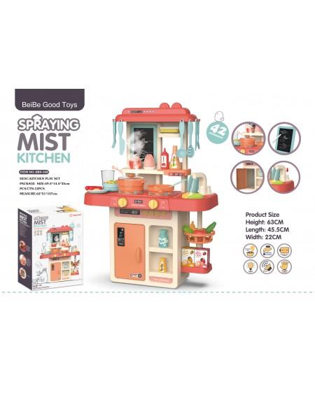Mist Kitchen 42 accessori